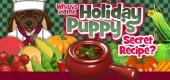 holiday_puppy_garden_feature