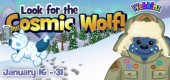 Find_the_wolf_FC_feature