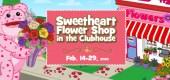 Flowershop_article_feature