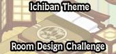 ichiban room design challenge