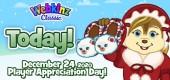 dec_player_appreciation_day_feature2