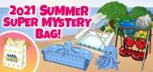 `2021_summer_super_mystery_bag_feature