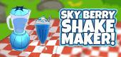 `SkyBerryShakeMaker-feature