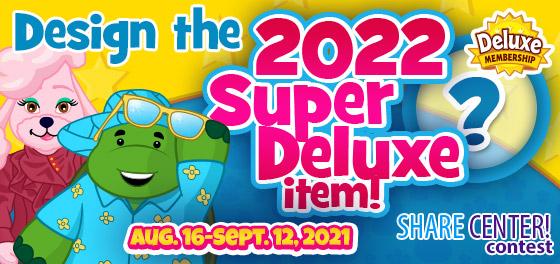2021_Super_Deluxe_Item_contest_feature